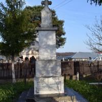 Băbana - Valea Caprii - Monumentul Eroilor din Primul și al Doilea Război Mondial