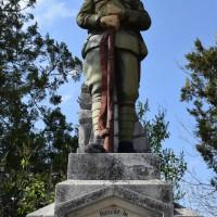 Cireșu - Monumentul eroilor căzuți în primul război mondial
