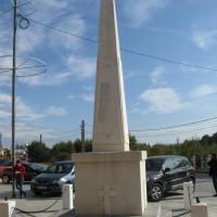 Moșoaia - Monument în cinstea eroilor căzuți în Primul Război Mondial (1916-1918) și în Al Doilea Război Mondial (1941-1945)