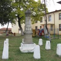 Uda de Jos - Monumentul Eroilor căzuți în Primul Război Mondial