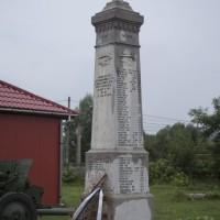 Bughea de Sus - Monumentul Eroilor căzuți în primul și al doilea război mondial