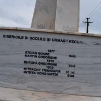 Suseni - Obelisc dedicat eroilor căzuți în primul război mondial 1916-1918 (1877, 1941-1945)