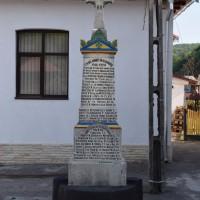 Cicănești - Monumentul Eroilor căzuți în războiul de independență și în primul război mondial