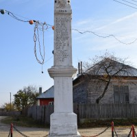 Răchițele de Jos - Monumentul Eroilor din Primul Război Mondial