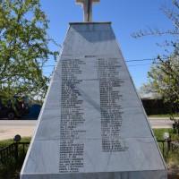 Martalogi - Monumentul Eroilor căzuți în primul și al doilea război mondial