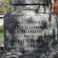 Humele - Monumentul Eroilor căzuți în războiul de independență 1877-1878 și în primul război mondial