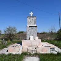 Găujani - Monumentul Eroilor căzuți în primul și al doilea război mondial