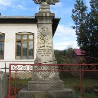 Boteni - Monument în cinstea eroilor căzuți în Primul Război Mondial (1916-1918)