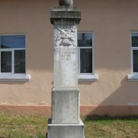 Bălilești - Monument în cinstea eroilor căzuți în Primul Război Mondial (1916-1918) și în Al Doilea Război Mondial (1945)