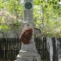 Cocu - Monumentul Eroilor căzuți în Primul Război Mondial